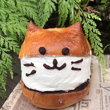 ねこねこ食パン 表参道店のundefinedに実際訪問訪問したユーザーunknownさんが新しく投稿した新着口コミの写真