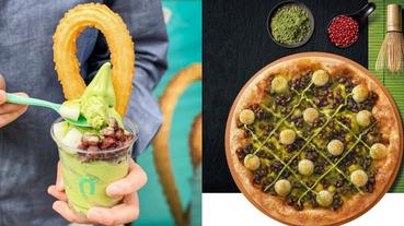 美食界現在綠綠 der!3 款刷爆 IG 的「抹茶紅豆」新品,比薩、霜淇淋越「抹」我越愛!