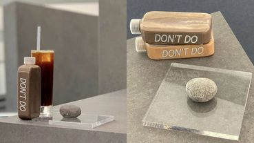 可以吃的石頭甜點!韓國釜山咖啡廳「Don't Do Coffee」以研究室為靈感,復古裝潢、冷冽色調超好拍