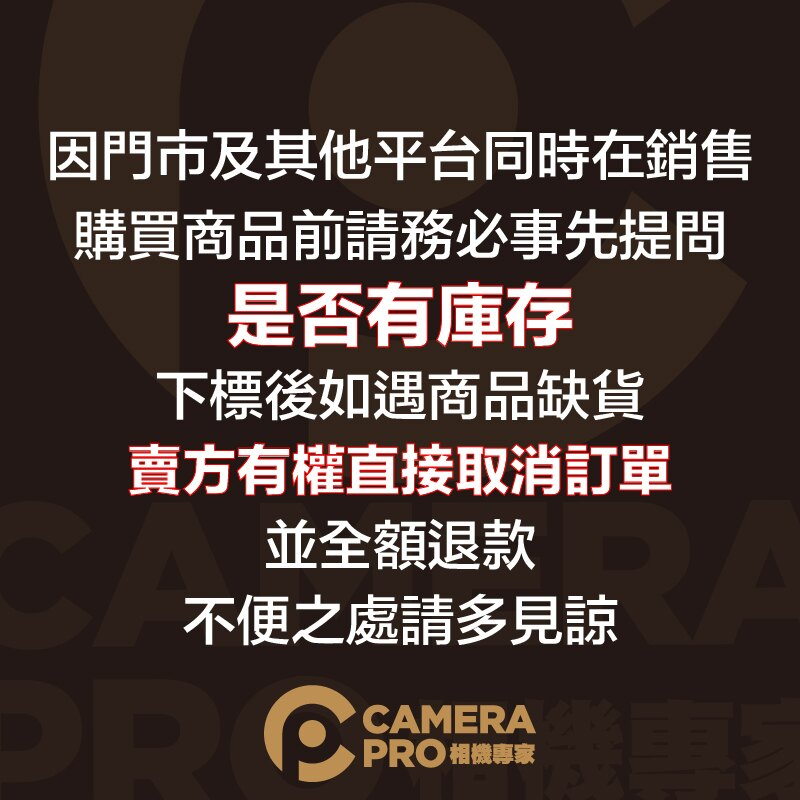 ◎相機專家◎[套組] BENRO 百諾 Phoneographer P1 手機三軸穩定器 + SmartMic 收音麥克風 摺疊 送三腳架 公司貨