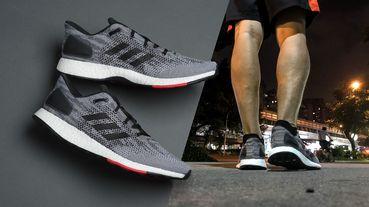 街頭路跑新生代 / adidas Pureboost DPR 第一印象與上腳體驗