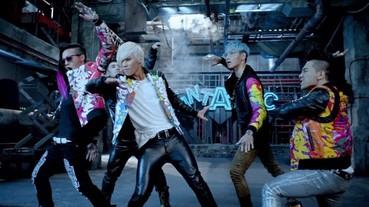 BIGBANG 《Fantastic Baby》音樂錄影帶遭惡搞 沒音樂版本也太乾!