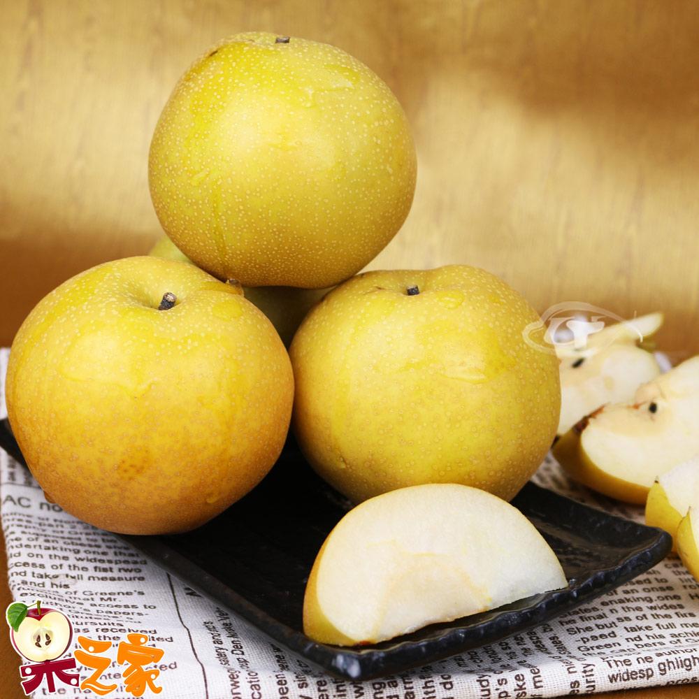 (預購)果之家 台灣嚴選特美17A優質青龍梨新興梨8顆禮盒(單顆600g)