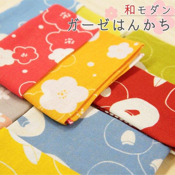 日本製 開運堂 紗布手帕 (2款)櫻花/富士山