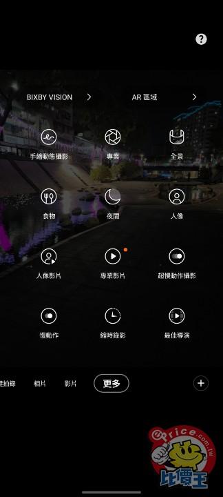 Screenshot_20210120-212925_Camera.jpg