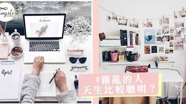 想了解自己多一點?「辦公桌」就可以看穿你的真實個性!#雜亂型就是天生聰明呀~