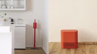 歲末交給日本 ±0 家電無線吸塵器,家事家飾一機就搞定