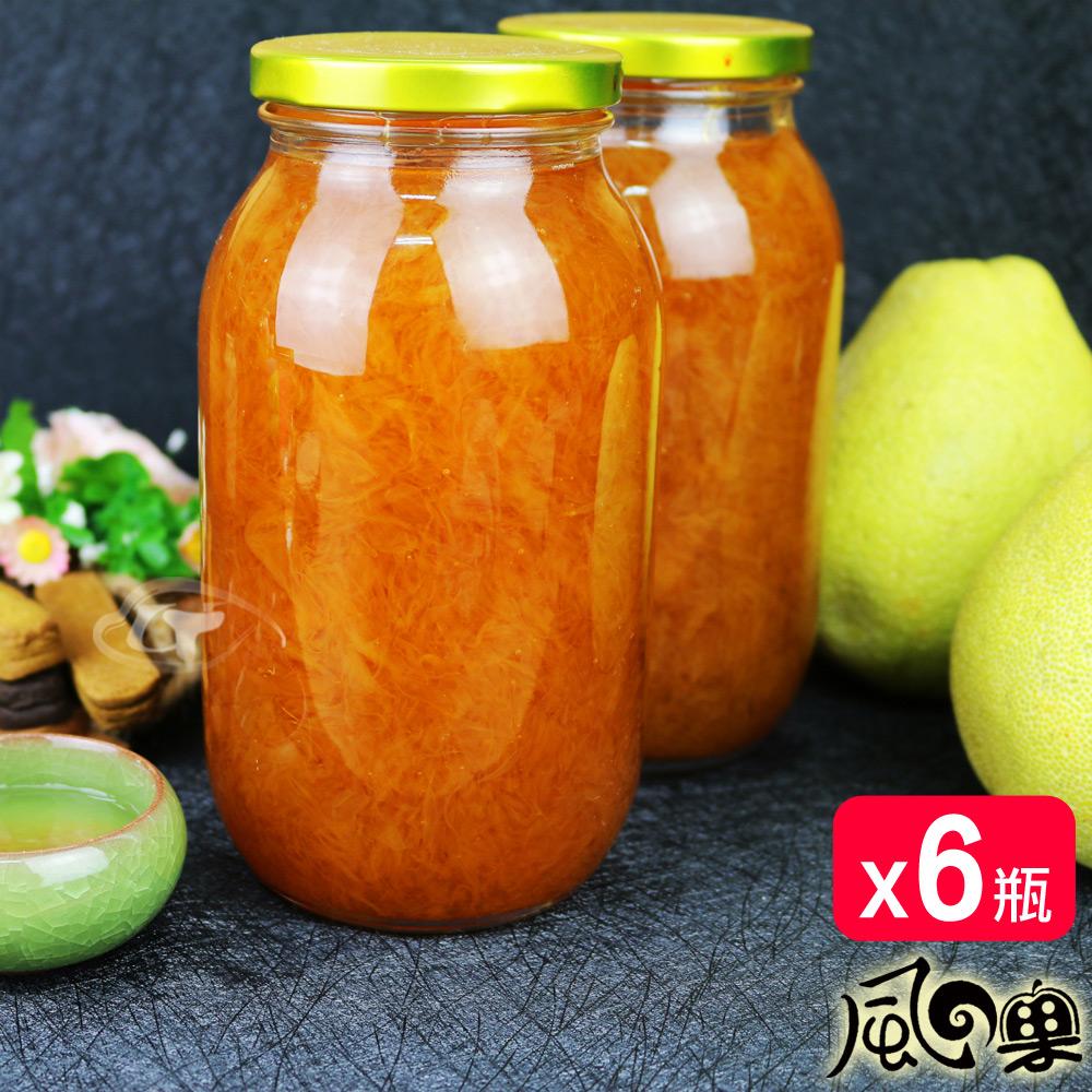 【風之果】老欉頂級黃金柚肉手工柚子醬柚子茶x6瓶