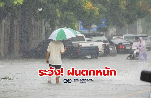 อุตุฯ เตือนพายุ 'ไลออนร็อก' ฉบับ 13 'อีสาน-ใต้' ฝนตกหนัก