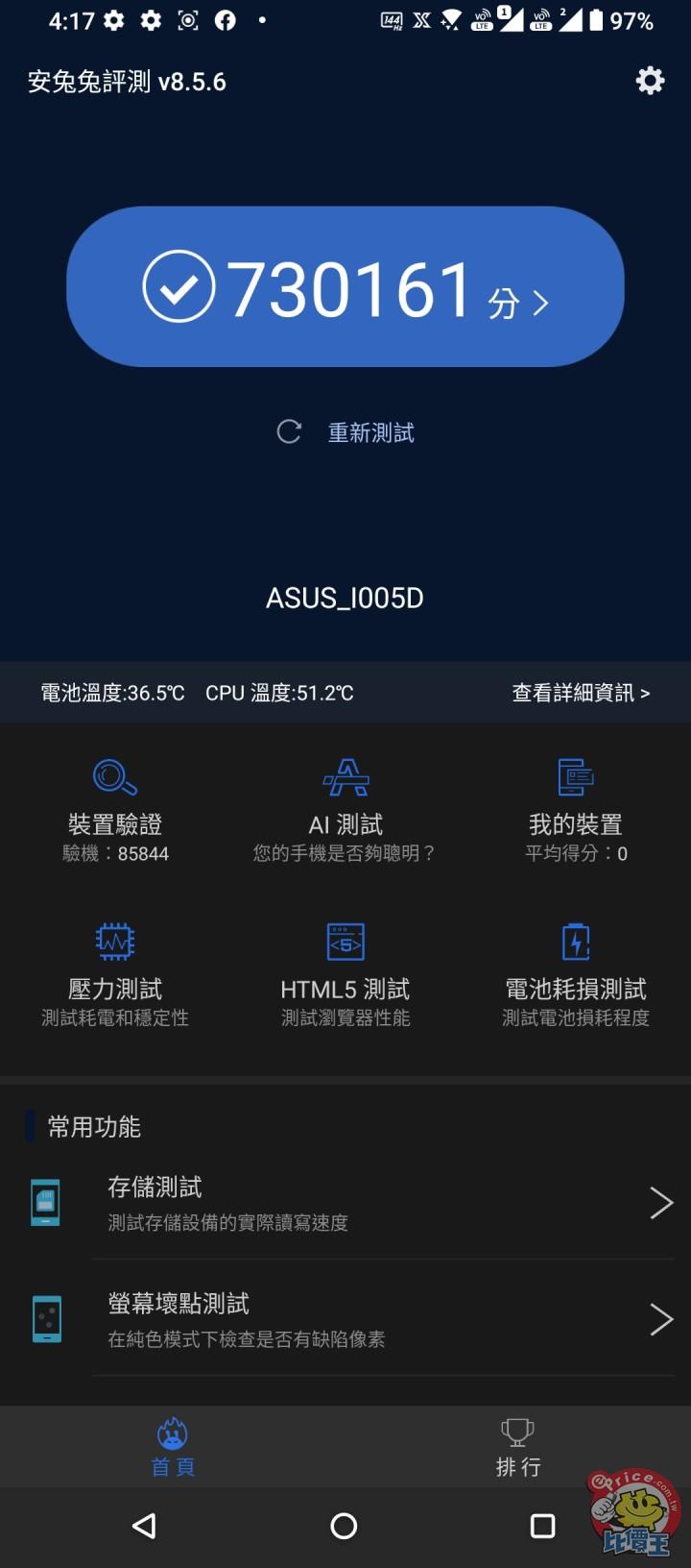 Screenshot_20210311-161741084.jpg