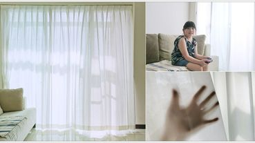 【居家好物】日本SAKAI涼爽窗簾,有高採光又有高隔熱的外星科技,網購日本直送,價格還好親民!