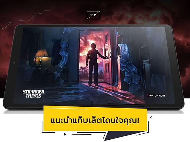 แท็บเล็ต รุ่นไหนดี! สรุปทุกรุ่นและราคาที่มีวางขายในไทย