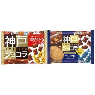 グリコ 神戸ローストショコラ 濃厚ミルクチョコレート/ゴーフル