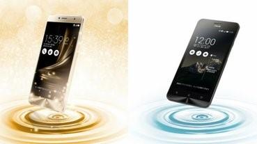【金銀斧頭】ASUS關公顯靈,為跌爛手機的網民送上新機