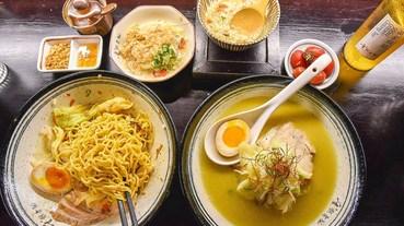 【台北拉麵推薦-重熙老麵樂利店】雞濃白湯拉麵,暖心濃郁雞湯讓人難以忘懷