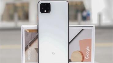 Google Pixel 4/4 XL 官網推出限時降價優惠,年底前空機現省 3,000 元(同場加映:Pixel 3a XL 現折 4,500 元)