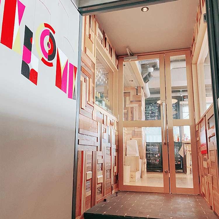 実際訪問したユーザーが直接撮影して投稿した新宿ワインバーディプント新宿東口店の写真