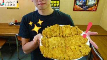 【肥】福岡1.2kg超巨美味炸豬排 份量足夠餵飽6個人!