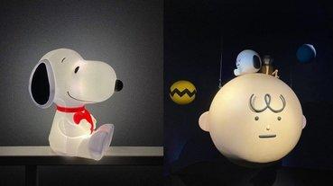 史努比小夜燈超療癒!韓國推出「史努比電影套餐」、「史努比特展」,粉絲還不快買機票衝一波!