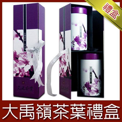【名池茶業】大禹嶺高山茶茶葉禮盒300g(茶美學款)