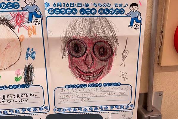 เด็ก 5 ขวบญี่ปุ่นวาดรูปวันพ่อซ่อนความหลอนชวนสยอง