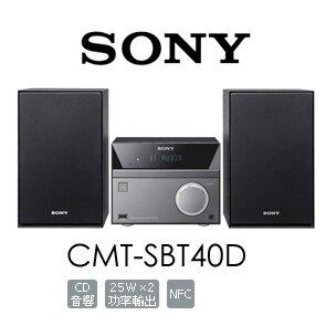 ■藍牙 / NFC 一觸即聽 ■支援多種音訊輸入來源 DVD / CD / FM / USB (MP3&WMA) ■多功能音響,可作為電視揚聲器使用 ■總輸出功率 50W ■音箱可平放,有效節省空間