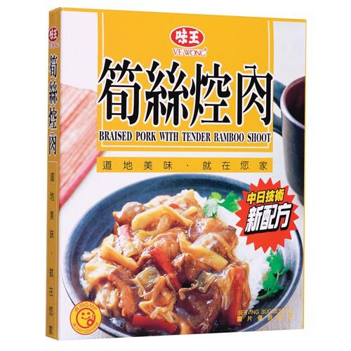 味王筍絲焢肉盒200gx3入【愛買】