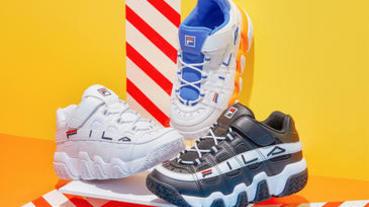 韓國潮人最愛!FILA復刻五款經典老爹鞋,重溫90年代的運動浪潮