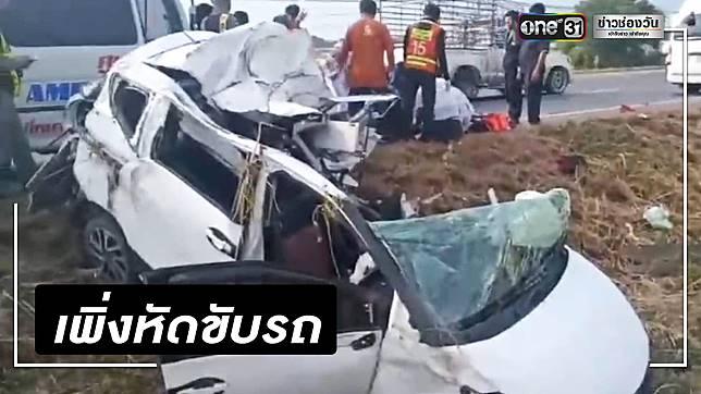 สลด! หนุ่มเมียนมา อ้อนเมียขับรถ สุดท้ายเสียหลักชนเสาไฟเสียชีวิต