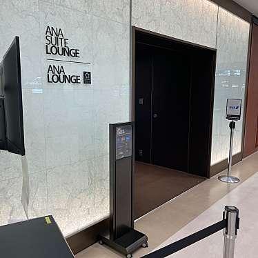 ANA福岡空港ラウンジ南のundefinedに実際訪問訪問したユーザーunknownさんが新しく投稿した新着口コミの写真