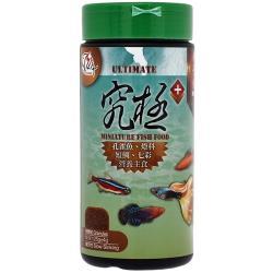 ◎本產品特別為孔雀魚、鏘魚、燈科魚及小型熱帶魚設計,漂浮漸沉碎粒狀設計易於各水層小型魚攝食。|◎|◎品牌:無適用動物類別:水族類別:飼料類型:顆粒成分:高級魚粉、黃豆粉、麥片、麵粉、蝦粉、酵母粉、小麥