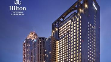 新板希爾頓酒店 豪華套房4800元