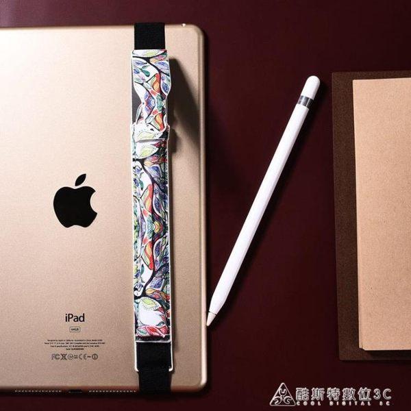 適用於蘋果Apple Pencil筆套 筆袋ipad pro 手寫筆收納皮套保護套