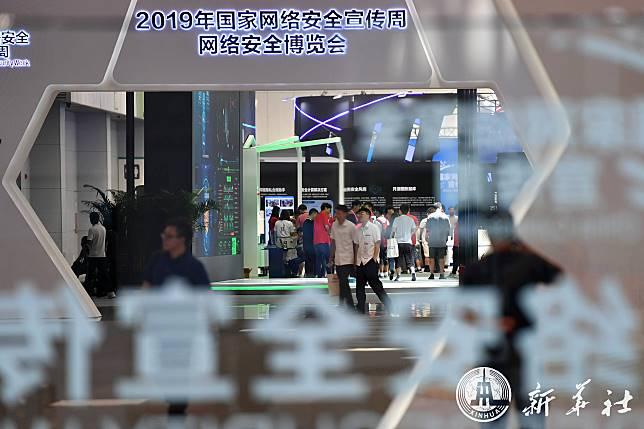 จีนรับมือคดีอาชญากรรมไซเบอร์กว่า 45,000 คดีใน 10 เดือนแรก