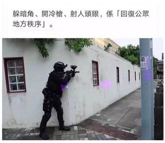 央視截取港媒報道,沒有大批記者圍觀的畫面。央視新聞