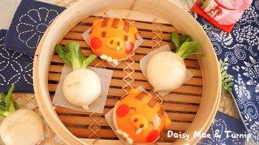 《集合啦!動物森友會》動森版創意料理–超有趣的日本創意便當 第二彈!