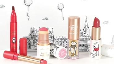 療癒系彩妝新品盤點~聞得到蜂蜜味的小熊維尼唇油!這些化妝品太欠買了!