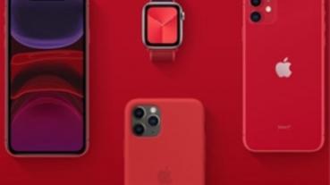 不一定要買 Apple 產品才能做公益,用 Apple Pay 付款也能支持 (RED) 對抗愛滋病