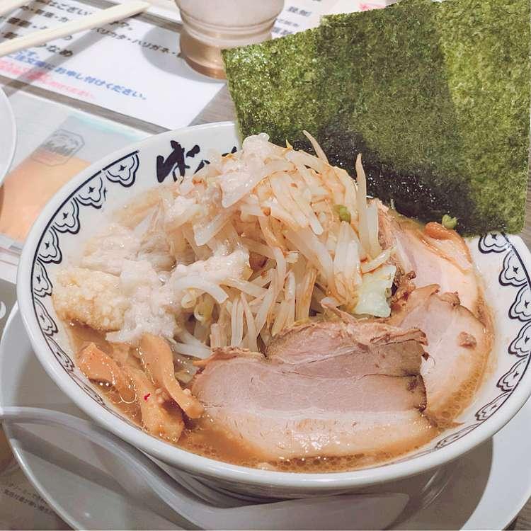 DaiKawaiさんが投稿した曙町ラーメン・つけ麺(一般)のお店ばんから 立川北口店/バンカラタチカワキタグチテンの写真