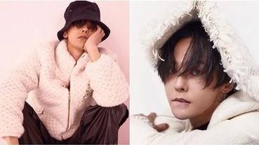多個造型現身!G-Dragon 登上《ELLE》韓國版 7 月號封面