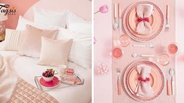 姐就是愛粉粉的!原來 ZARA Home 也有「粉紅家具」~ 輕易就能打造浪漫房間!
