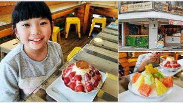 【嘉義甜點】打貓冰果室,除了招牌打貓水果冰,還是間好拍的網美店