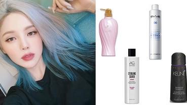 漂髮就怕褪色?設計師推薦五款矯色洗髮精,越洗越美麗
