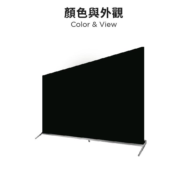 TCL 65T8S 65吋 4K 高畫質 智能液晶顯示器 Android 液晶電視 液晶 螢幕 顯示器 電視 三年保固