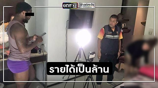 รวบฝรั่งอยู่ไทยเกินกำหนด ถ่ายคลิปโป๊ลงเว็บหารายได้