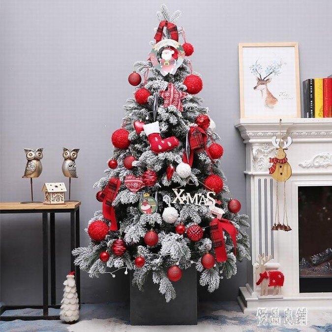 植絨網紅聖誕樹聖誕節裝飾家用1.2 1.5 1.8 2.1 2.4米套餐裝飾品LXY4197【優品良鋪】