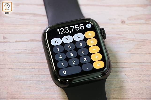 計數機App,屏幕細細但未見誤觸問題。(莫文俊攝)
