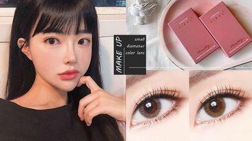 DCARD、IG網友討論熱搜!台灣也能買到的「小直徑隱眼」,媲美韓國隱眼的自然混血感