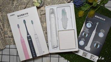 AODMA DY-108 成人音波智能電動牙刷。(秉慈AODMA澳德邁台灣獨家代理)。刷毛採用6mil的杜邦+德國 Pedex變色絲,超細緻。採用磁懸浮馬達,打水效果好,頻率可到41000次/分鐘