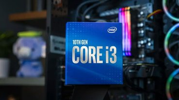 Intel 悄悄推出一顆不到 100 美金的 4 核心 8 執行緒 i3-10100F 處理器
